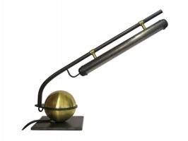 """Tischlampe Messing """"Retro"""" Nr. 8300 antik"""